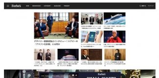 Forbes JAPAN Web