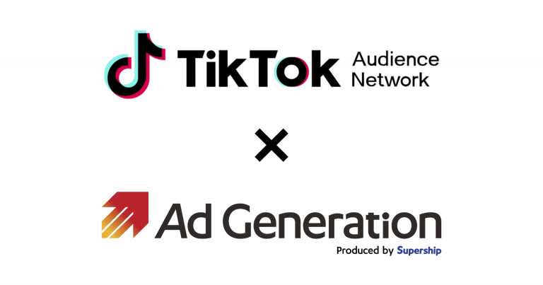 Supershipの「Ad Generation」、ByteDanceが新たに展開する「TikTok Audience Network」と連携開始・・・