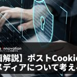 cookie@2x