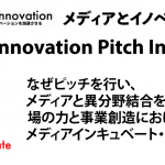 Media-Innovation-Pitch-Interview_mediaincubate